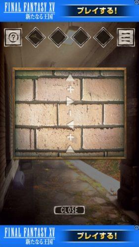忘れ去られた館からの脱出 攻略 ステージ3