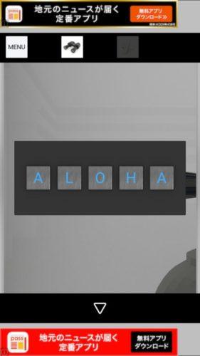 Aloha ハワイの海に浮かぶ家 攻略 その8(ダイビングセット入手~脱出)