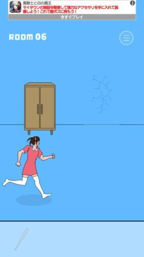 冷蔵庫のプリン食べられた 攻略 ルーム6