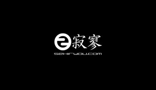 【おすすめ脱出ゲーム】sekiryou.com