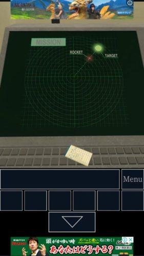 学校の図書館からの脱出 攻略 その4(14年前の本使用~貸出カードの謎まで)