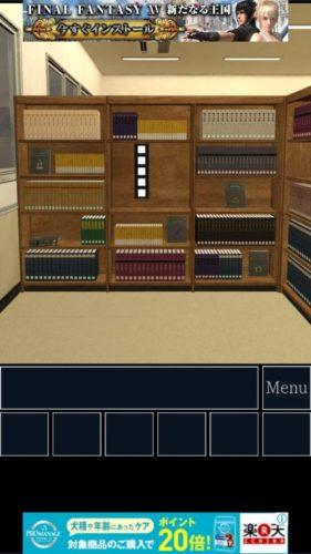 学校の図書館からの脱出 攻略 その1(本の図形の謎まで)