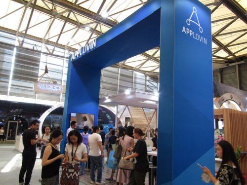 【ChinaJoyレポート1日目】BtoBエリアで目立つのは決済ソリューションサービス アドネットワークのブースも多い