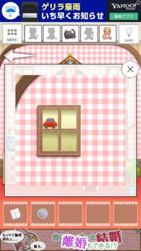 ぬいぐるみの塔 ねこ編 攻略 Stage3 その2(窓確認~脱出)