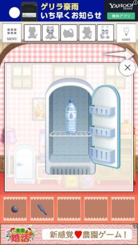 ぬいぐるみの塔 ねこ編 攻略 Stage4 その2(レジの謎~脱出)