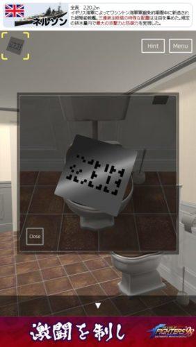 Rustic Bathroom 攻略 その1(ボトルの文字確認~あみだくじ確認まで)