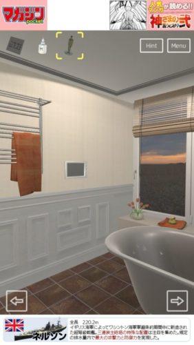 Rustic Bathroom 攻略 その2(ペンチ使用~花の本数入力まで)