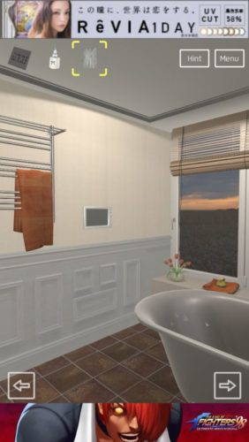Rustic Bathroom 攻略 その3(人形をセット~アヒル入手まで)
