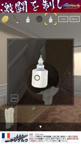 Rustic Bathroom 攻略 その5(装置にプレートを重ねる~バスタブの栓使用まで)