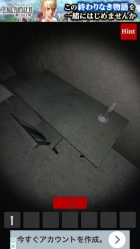 Prison 攻略 その1(マッチ入手まで)