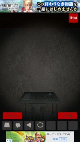 Prison 攻略 その3(机の数字の謎~マルバツ確認まで)