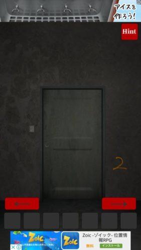 Prison 攻略 その4(配電盤の謎~ダイヤ鍵入手まで)