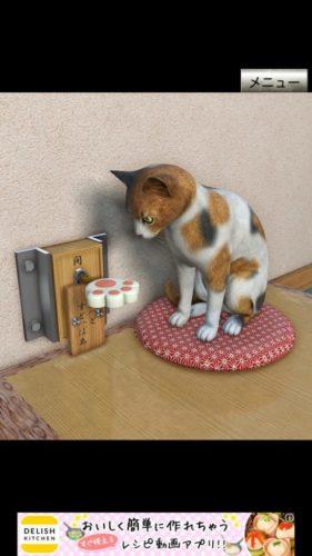 和菓子屋からの脱出 攻略 その4(猫止め板をネジで固定~鰹節入手まで)