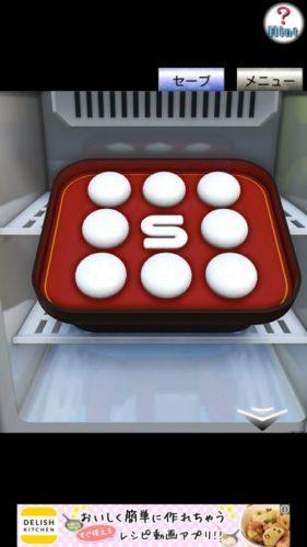 和菓子屋からの脱出 攻略 その7(地面のボタンの謎~冷蔵庫の大福確認まで)