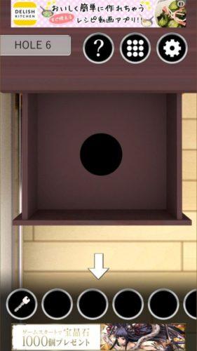 The hole 攻略 HOLE6