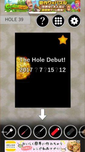 The hole 攻略 HOLE39