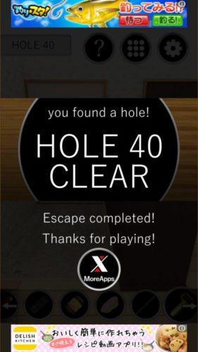 The hole 攻略 HOLE40