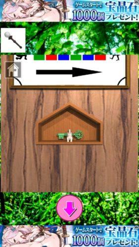 マジカルルーム 魔女認定試験 攻略 その2(トランプのマーク入力~緑の鍵入手まで)