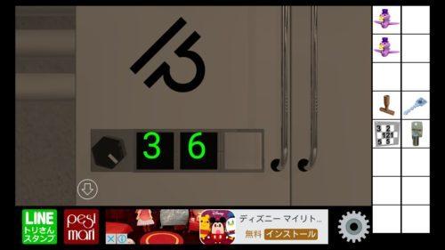 地下室からの脱出 攻略 その2(1つ目のトリさん入手~天秤座の棚の謎まで)