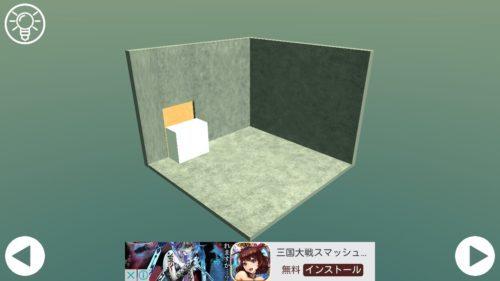 Cube Room ミニチュアルームからの脱出 攻略 Room2