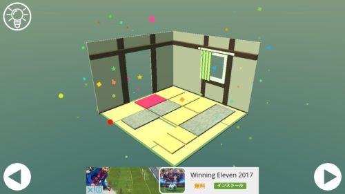 Cube Room ミニチュアルームからの脱出 攻略 Room3