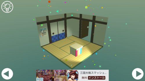 Cube Room ミニチュアルームからの脱出 攻略 Room4