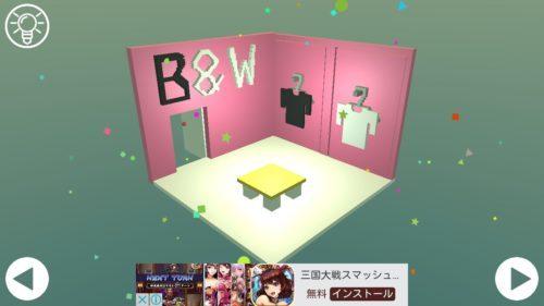 Cube Room ミニチュアルームからの脱出 攻略 Room6