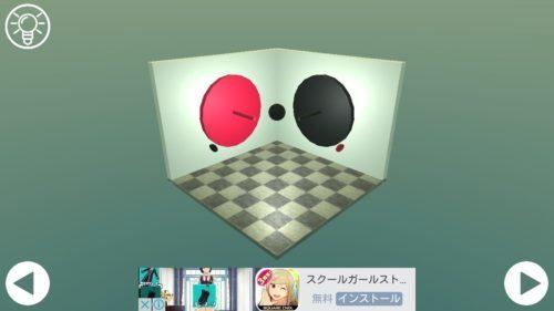 Cube Room ミニチュアルームからの脱出 攻略 Room9