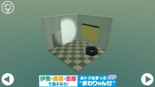 Cube Room ミニチュアルームからの脱出 攻略 Room10