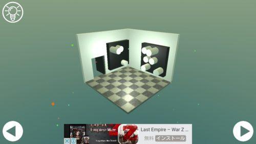 Cube Room ミニチュアルームからの脱出 攻略 Room8