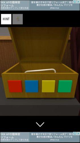 映画館から脱出 攻略 その5(黄色の箱の謎~人形が動くまで)