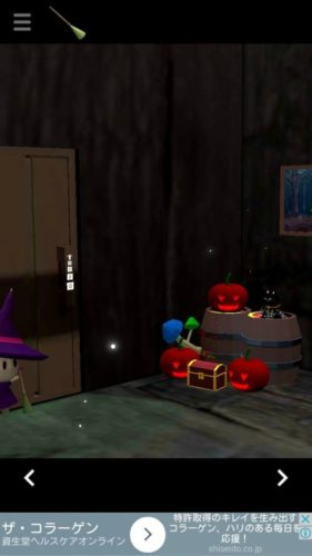 スプーキーハウス 不気味な魔女屋敷からの脱出 攻略 その2(魚の骨を置く~鍵入手まで)
