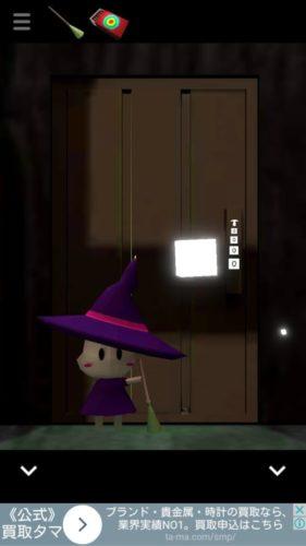 スプーキーハウス 不気味な魔女屋敷からの脱出 攻略 その4(おばけを壺に入れる~脱出)