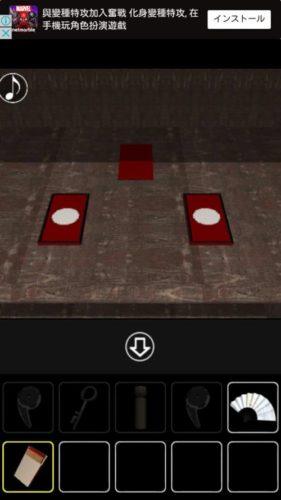 仕掛けのある和室からの脱出 攻略 その4(紙にマッチ使用~三角形の花確認まで)