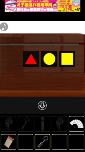 仕掛けのある和室からの脱出 攻略 その5(白丸ボタンの押し順~花の色入力まで)