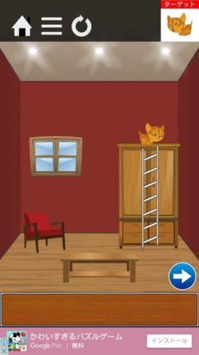 ペットが逃げ出した 攻略 ステージ8