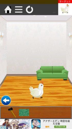 ペットが逃げ出した 攻略 ステージ15