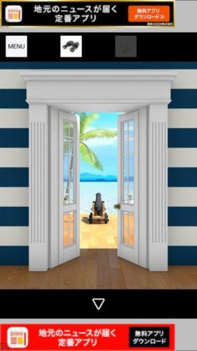 Aloha ハワイの海に浮かぶ家 攻略 その7(スイカ入手~船の文字確認まで)