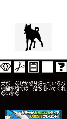 猫探偵の憂鬱 攻略 裏探偵挑戦 第6幕