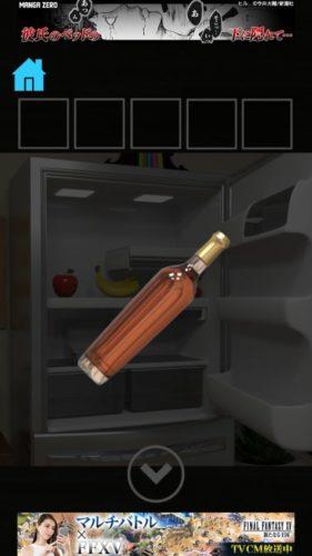 ドリームキッチン 攻略 ワイン探し