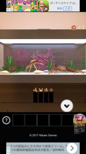 うますぎる寿司屋での脱出 攻略 エクストラゲーム