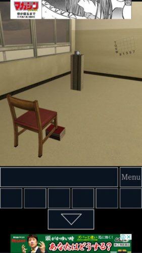 学校の図書館からの脱出 攻略 その6(写真撮影~スペードの数字確認まで)
