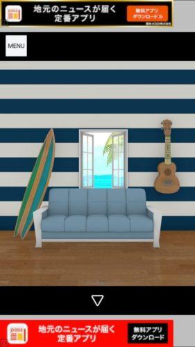 Aloha ハワイの海に浮かぶ家 攻略 その1(鯨の潮吹き確認まで)