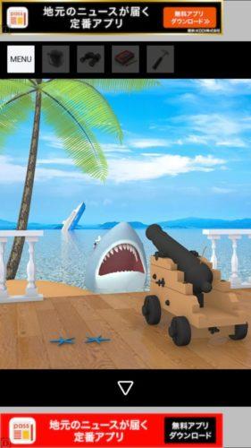 Aloha ハワイの海に浮かぶ家 攻略 その3(ヤシの木の謎~スマホ入手まで)