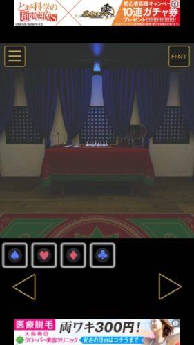 魔女の家からの脱出 攻略 その3(天秤の謎~トランプ確認まで)