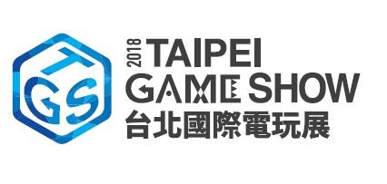 台北ゲームショウ2018 会期中の日程を正式決定 BtoB2日間、BtoC4日間