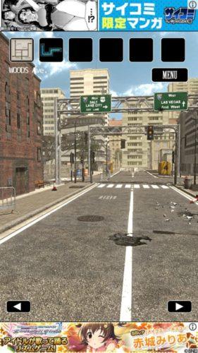 廃都市からの脱出 攻略 Stage04