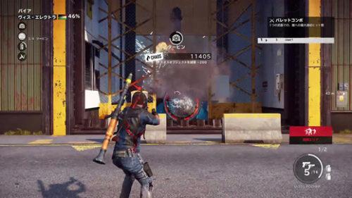 「FPS:対戦型シューティングゲーム」の面白さ!今話題の「PUBG」とは?