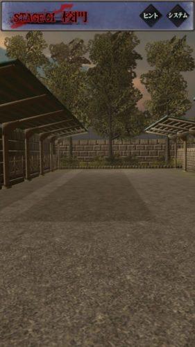 ゾンビ学園からの脱出 攻略 ステージ1