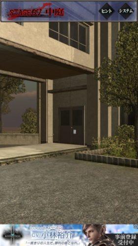 ゾンビ学園からの脱出 攻略 ステージ7